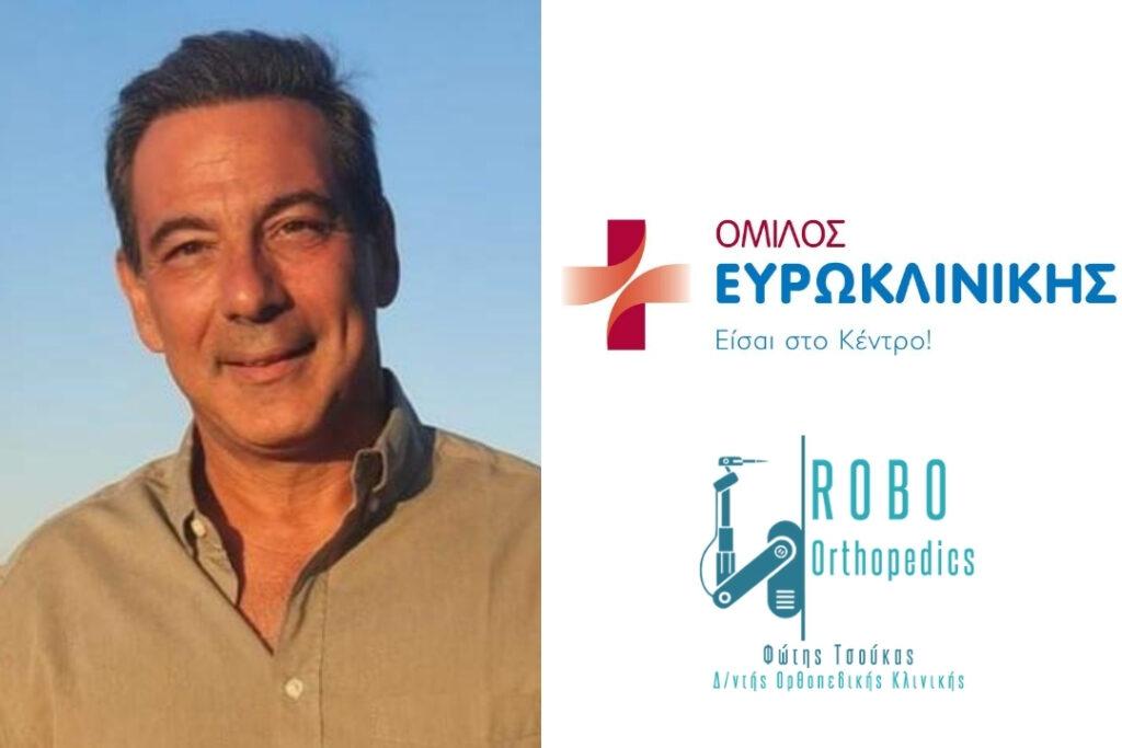 """Αποχώρηση από το Metropolitan – """"Ένα μεγάλο ευχαριστώ"""" & Νέα συνεργασία με την Ευρωκλινική Αθηνών"""